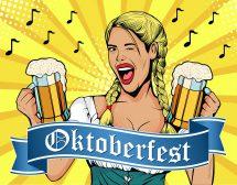oktoberfest artiesten, boeken, Duits, feest, Oktoberfesten 2021